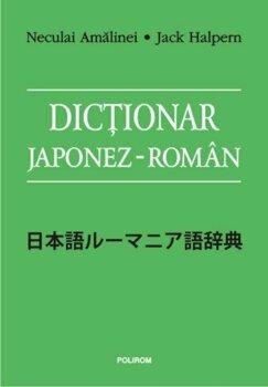 Dictionar japonez-roman/Neculai Amalinei