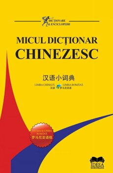 Micul dictionar chinezesc. Chinez-roman - Roman-chinez/Pang Jiyang